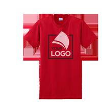 Unisex Gildan Adult T-Shirt